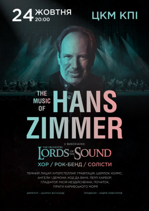 "Lords of the Sound ""Music of Hans Zimmer"""