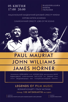 Paul Mauriat | John Williams | James Horner