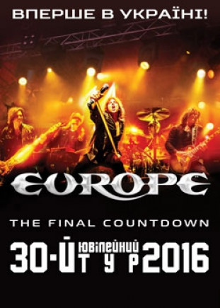 "Europe ""The Final Countdown"""