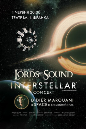 "Lords of the Sound ""Interstellar Concert"" при участии Didier Marouani"