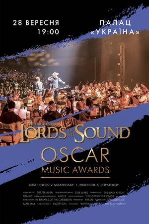LORD`S of the SOUND «100% Soundtrack Hits. Part I»