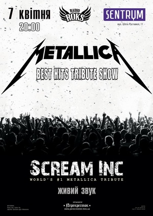 Scream Inc. «Cover show Metallica»