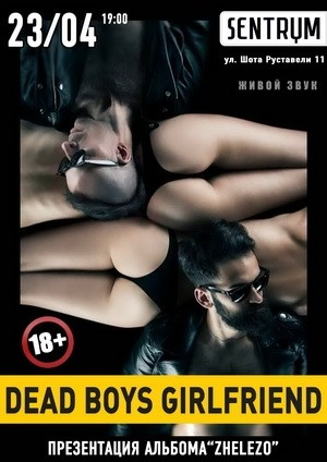 Dead Boys Girlfriend