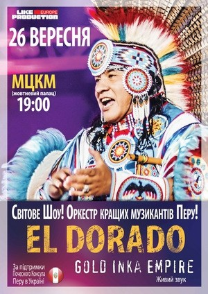 El Dorado «Gold Inka Empire»