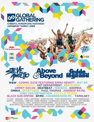 Global Gathering Ukraine 2013