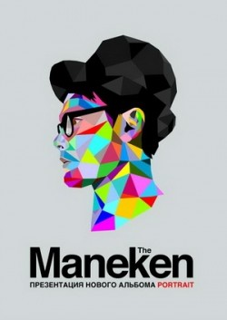The Maneken