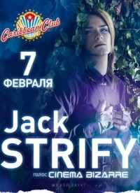 JACK STRIFY (голос Cinema Bizarre)