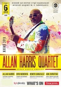 Allan Harris Quartet