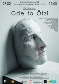 Ode to Otzi