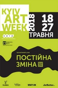 KYIV ART FAIR