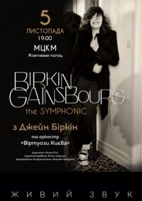 Birkin / Gainsbourg. The Symphonic