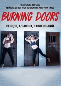 Burning Doors