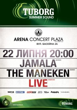 Jamala & The Maneken