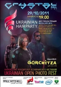 Ukrainian Hair Party