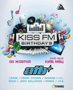 KISS FM BIRTHDAY 9