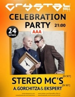 Celebration party: STEREO MC's DJ SET