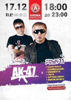 TRUE fest 2011: AK-47, Константа, VENDETTA & others