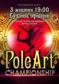 PoleArt Championship 2014