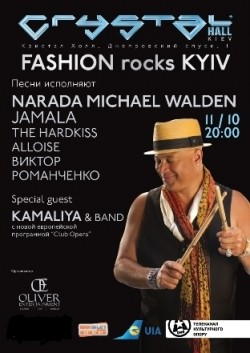 Fashion Rocks Kyiv Concert