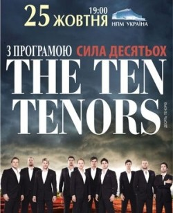 THE TEN TENORS. Концерт отменён